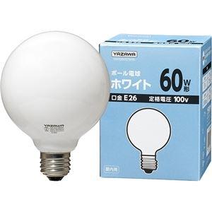 その他 ボール電球 60W形 ホワイト 【×10セット】 ds-2231574