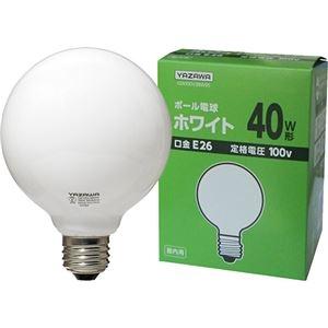 その他 ボール電球 40W形 ホワイト 【×10セット】 ds-2231575