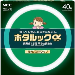 その他 (まとめ) NEC 環形蛍光ランプ ホタルックαMILD 40形 昼白色 FCL40ENM/38-SHG-A 1個 【×10セット】 ds-2231581