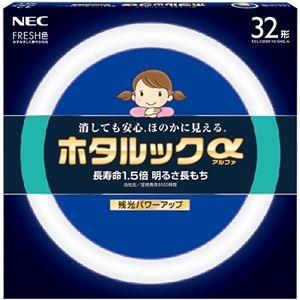 その他 (まとめ) NEC 環形蛍光ランプ ホタルックαFRESH 32形 昼光色 FCL32EDF/30-SHG-A 1個 【×10セット】 ds-2231611
