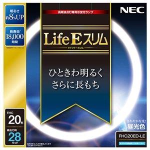その他 (まとめ) NEC 高周波点灯専用蛍光ランプLifeEスリム 20形 昼光色 FHC20ED-LE 1個 【×10セット】 ds-2231623