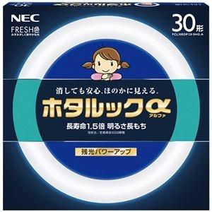 その他 (まとめ) NEC 環形蛍光ランプ ホタルックαFRESH 30形 昼光色 FCL30EDF/28-SHG-A 1個 【×10セット】 ds-2231624