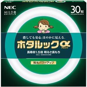その他 (まとめ) NEC 環形蛍光ランプ ホタルックαMILD 30形 昼白色 FCL30ENM/28-SHG-A 1個 【×10セット】 ds-2231625