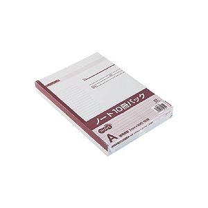 その他 (まとめ) TANOSEE パックノート セミB5 A罫30枚 10冊パック×5セット 【×10セット】 ds-2231640