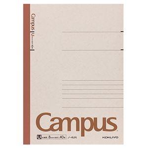 その他 (まとめ) コクヨ キャンパスノート(太横罫) セミB5 U罫 40枚 ノ-4UN 1セット(20冊) 【×10セット】 ds-2231665