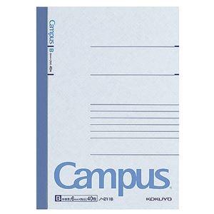 その他 (まとめ) コクヨ キャンパスノート(中横罫) B6 B罫 40枚 ノ-211B 1セット(20冊) 【×10セット】 ds-2231676