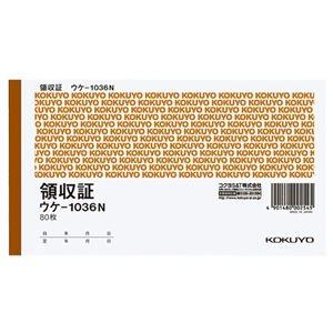 その他 (まとめ) コクヨ 領収証 A6ヨコ型 80枚 ウケ-1036N 1セット(10冊) 【×10セット】 ds-2231888