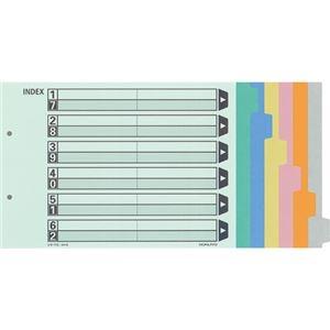 その他 カラー仕切カード A4-E 2穴(6山見出し+扉紙=1組) 10組 【×10セット】 ds-2231989