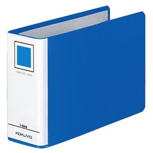その他 コクヨ チューブファイル(エコ) 片開き B6ヨコ 500枚収容 背幅65mm 青 フ-E658B 1冊 【×10セット】 ds-2231994