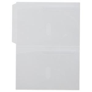 その他 (まとめ) キングジム スキットマン取扱説明書ファイル ボックスタイプ用ポケット 2段タイプ A4 2640A1セット(40枚:4枚×10パック) 【×10セット】 ds-2232010