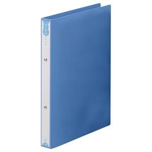 その他 (まとめ) TANOSEE リングファイル(PP表紙) A4タテ 2穴 180枚収容 背幅31mm ブルー 1セット(10冊) 【×10セット】 ds-2232031
