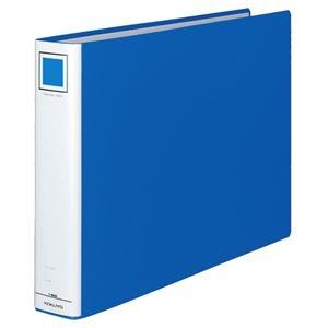その他 (まとめ) コクヨ チューブファイル(エコ) 片開き A3ヨコ 500枚収容 背幅65mm 青 フ-E653B 1冊 【×10セット】 ds-2232033