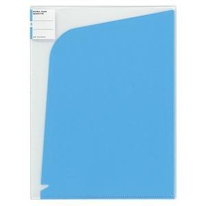 その他 (まとめ) コクヨ ホルダーブック ポケット6A4(A3) ライトブルー フ-5703LB 1セット(5枚) 【×10セット】 ds-2232132