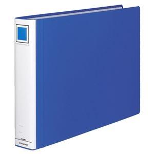 その他 (まとめ) コクヨ チューブファイル(エコツインR) A3ヨコ 500枚収容 背幅65mm 青 フ-RT653B 1冊 【×10セット】 ds-2232163