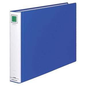 その他 (まとめ) コクヨ チューブファイル(エコツインR) A3ヨコ 400枚収容 背幅55mm 青 フ-RT643B 1冊 【×10セット】 ds-2232179