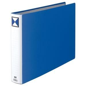 その他 (まとめ) TANOSEE 両開きパイプ式ファイル A3ヨコ 500枚収容 背幅66mm 青 1冊 【×10セット】 ds-2232183