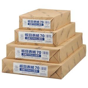 その他 (まとめ) セキレイ 板目表紙70 B5判 業務用パック ITA70F 1パック(100枚) 【×10セット】 ds-2232193