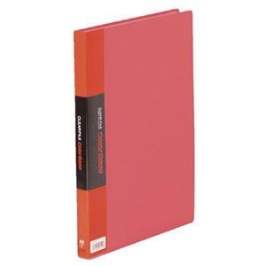 その他 (まとめ) キングジム クリアファイル カラーベースW A4タテ 40ポケット 背幅24mm 赤 132CW 1冊 【×10セット】 ds-2232206