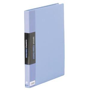 その他 (まとめ) キングジム クリアファイル カラーベースW A4タテ 40ポケット 背幅24mm 青 132CW 1冊 【×10セット】 ds-2232207