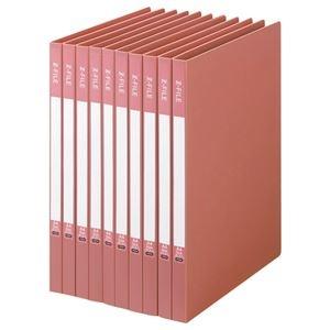 その他 (まとめ) TANOSEE Zファイル(再生PP表紙) A4タテ 100枚収容 背幅17mm ピンク 1セット(10冊) 【×10セット】 ds-2232275