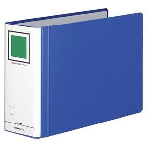 その他 (まとめ) コクヨ チューブファイル(エコツインR) A4ヨコ 800枚収容 背幅95mm 青 フ-RT685B 1冊 【×10セット】 ds-2232295