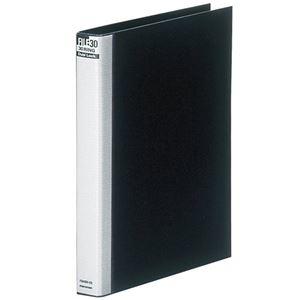 その他 (まとめ) マルマン ダブロックファイル A4タテ 30穴 200枚収容 背幅38mm ブラック F948R-05 1冊 【×10セット】 ds-2232319