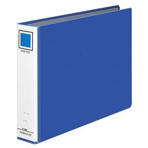 その他 (まとめ) コクヨ リングファイル PPフィルム貼表紙 A4ヨコ 2穴 330枚収容 背幅56mm 青 フ-445B 1冊 【×10セット】 ds-2232329