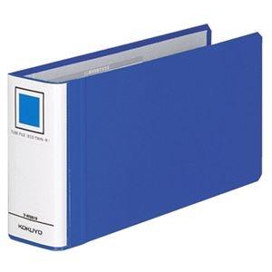 その他 (まとめ) コクヨ チューブファイル(エコツインR) B4 1/3ヨコ 500枚収容 背幅65mm 青 フ-RT6519B 1冊 【×10セット】 ds-2232343