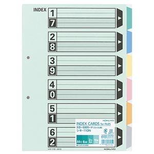 その他 (まとめ) コクヨ カラー仕切カード(ファイル用・6山見出し) A4タテ 2穴 6色+扉紙 シキ-110N 1パック(10組) 【×10セット】 ds-2232345