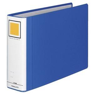 その他 (まとめ) コクヨ チューブファイル(エコツインR) A4ヨコ 600枚収容 背幅75mm 青 フ-RT665B 1冊 【×10セット】 ds-2232346