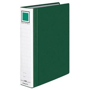 その他 (まとめ) コクヨ チューブファイル(エコツインR) A4タテ 500枚収容 背幅65mm 緑 フ-RT650G 1冊 【×10セット】 ds-2232424