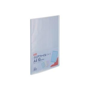 その他 (まとめ) TANOSEE クリアファイル A4タテ10ポケット 背幅8mm ブルー 1セット(10冊) 【×10セット】 ds-2232655