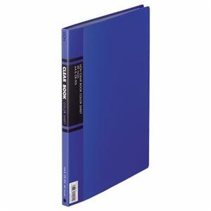 その他 (まとめ) ライオン事務器 クリアーブック A4タテ20ポケット 背幅14mm 青 カラー台紙付 CR-313 1冊 【×10セット】 ds-2232681