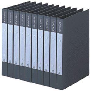 その他 (まとめ) ビュートン リングファイル A4タテ2穴 200枚収容 背幅30mm ダークグレー BRF-A4-DG 1セット(10冊) 【×10セット】 ds-2232793