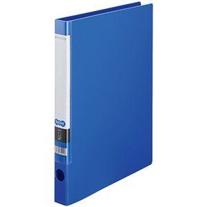 その他 (まとめ) TANOSEE OリングファイルA4タテ 2穴 150枚収容 背幅32mm ブルー 1セット(10冊) 【×10セット】 ds-2232803