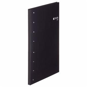 その他 (まとめ) ライオン事務器 鍵ファイル 24個収納ブラック KY-24 1冊 【×10セット】 ds-2232853