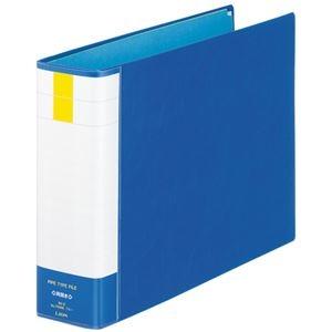 送料無料 その他 まとめ ライオン事務器 パイプ式ファイル OUTLET SALE 環境 両開き B4ヨコ 背幅81mm No.760RK 600枚収容 1冊 ブルー ×10セット ds-2232874 60mmとじ 35%OFF