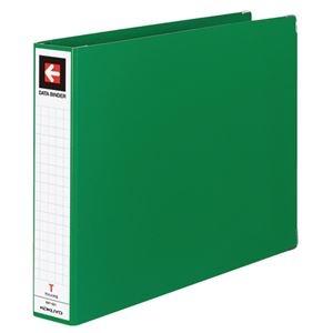 その他 (まとめ) コクヨ データバインダーT(バースト用・ワイドタイプ) T11×Y15 22穴 450枚収容 緑 EBT-551G 1冊 【×10セット】 ds-2233007