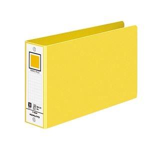 その他 (まとめ) コクヨ リングファイル 色厚板紙表紙B6ヨコ 2穴 330枚収容 背幅53mm 黄 フ-409NY 1セット(4冊) 【×10セット】 ds-2233046