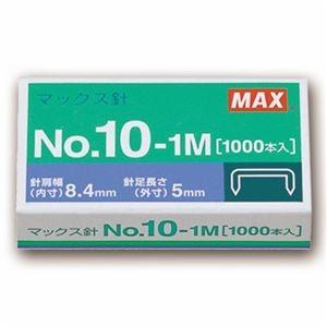 その他 (まとめ) マックス ホッチキス針 小型10号シリーズ 50本連結×20個入 No.10-1M 1パック(20箱) 【×10セット】 ds-2233339