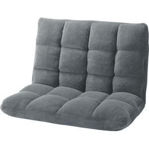 その他 フロアチェア/座椅子 【グレー 幅84cm】 14段階リクライニング フルフラット対応 『もこもこリクライナー』 〔リビング〕 ds-2248353