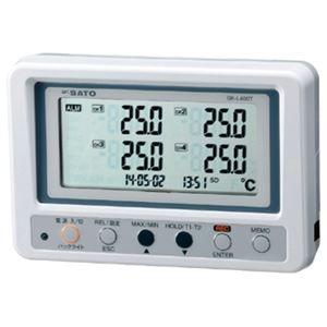 その他 4ch温度ロガー SK-L400T(本体のみ) ds-2203778