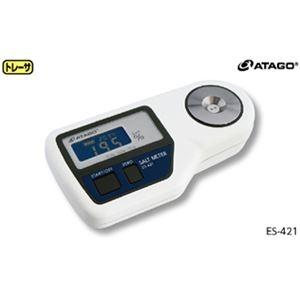その他 デジタル塩分計 ES-421 ds-2204105