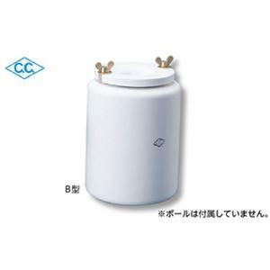 その他 ポットミル(アルミナ) HD-B-104 ds-2205333
