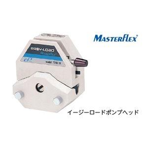 その他 Masterflex ポンプヘッド連装用取付金具 7013-09 4連用 ds-2206337