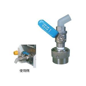 その他 ワンタッチ給油栓(コッくん) MWC-40SUS ds-2207318