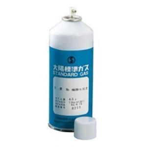 その他 高純度ガス 水素 H2 (10本組) ds-2209960
