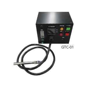 その他 ガス温度調節装置 GTC-01 ds-2210175