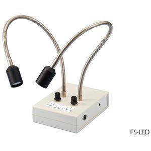 その他 フレキシブルLED照明装置 FS-LED ds-2210993