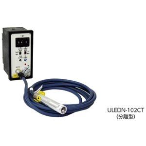 その他 UV-LED照射装置 ULEDN-102CT(分離型) ds-2211011